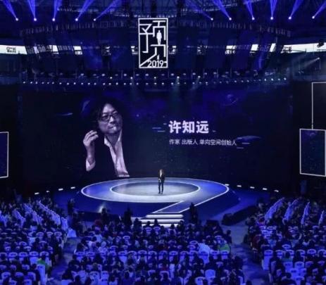 许知远:中国崛起时,我们和世界的沟通语言只有消费