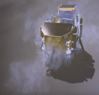 嫦娥四号成功登陆月背 外媒:这两个太空大国都没做到