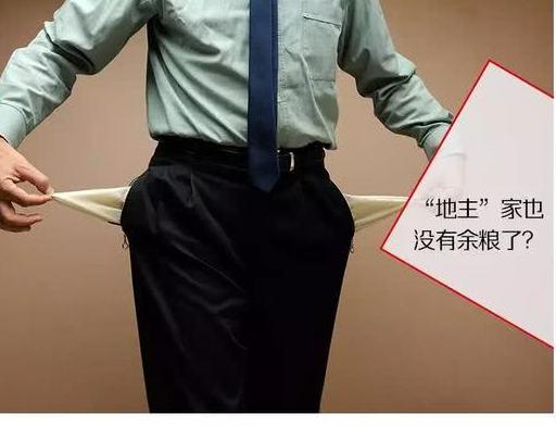 """房企饮""""债""""止渴:19年偿付压力更大,境外债融资成本超10%"""