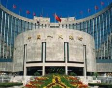 中国人民银行行长易纲就贯彻落实中央经济工作会议精神接受采访