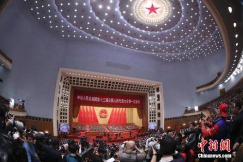 资料图:3月5日,十三届全国人大一次会议在北京人民大会堂开幕。中新社记者 盛佳鹏 摄