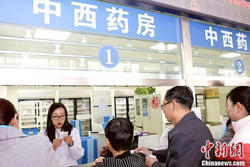 资料图:民众在医院排队取药。 中新社记者 张添福 摄