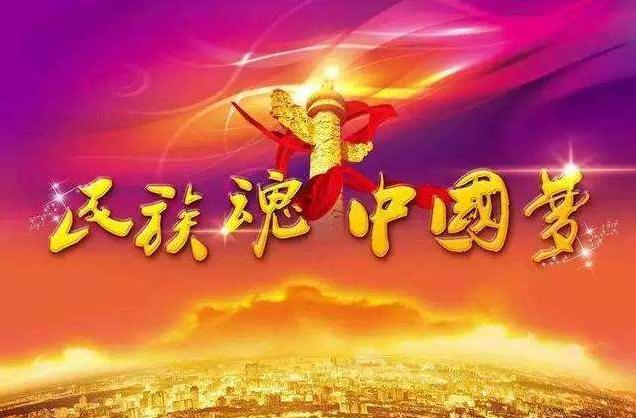 """重庆:送到身边的艺术大餐点燃""""我们的中国梦"""""""