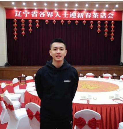杨鸣出席辽宁各界人士新春茶话会 网友:省CBA形象代言人