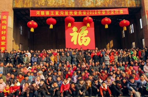 你见过一千人的全家福吗?12张照片看半个世纪春节的变化