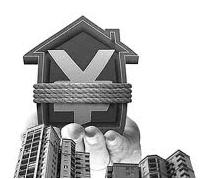 龙头房企开年销售全面退烧 26家销售3340亿元下调13%