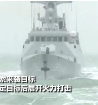 """海军4舰编队东海突遇""""敌情""""干扰弹漫天齐射抗击来袭导弹"""