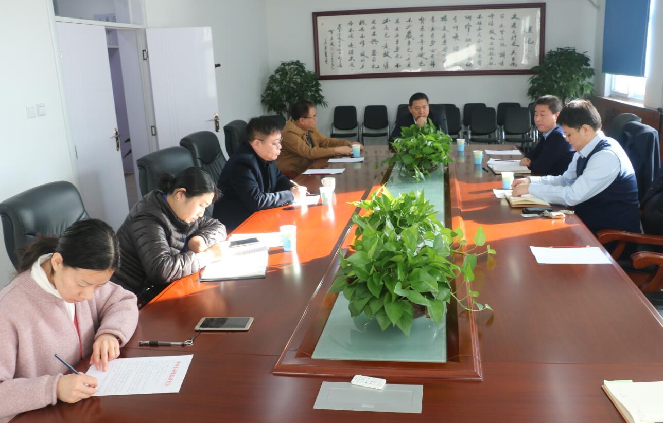 中国小康建设研究会召开秘书长办公会