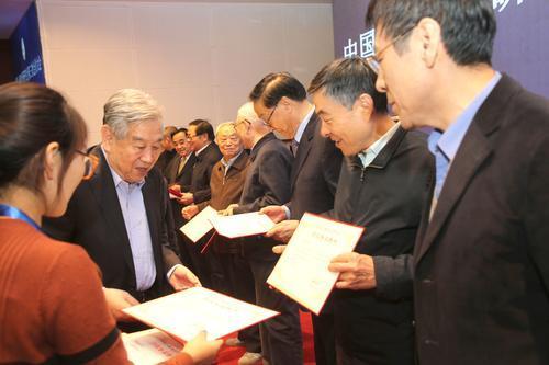 中国小康建设研究会第三次会员大会在京举行