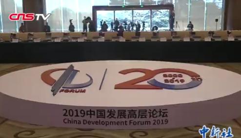 诺奖得主看中国:二三十年后的中国会很不一样