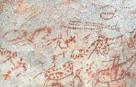 """内蒙古发现距今约4000年的""""生育庆祝图""""岩画"""