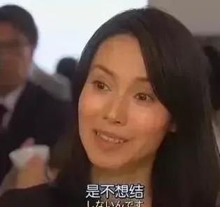 """日本平成时代落幕:从""""卖掉东京买下美国"""",到""""闷声发大财"""""""