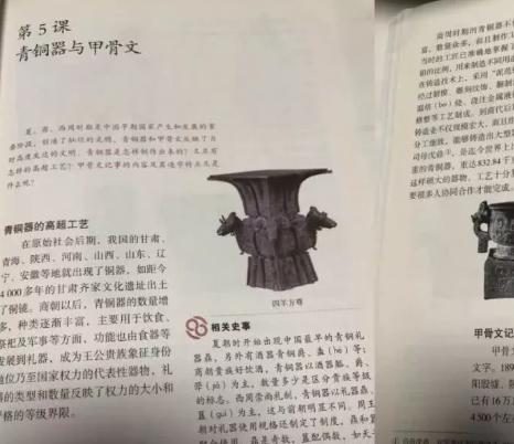 中国古代的青铜技术,是从哪里来的?