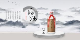 古法酿造传承茅台文化,王立安烧坊酒强势进驻广东市场