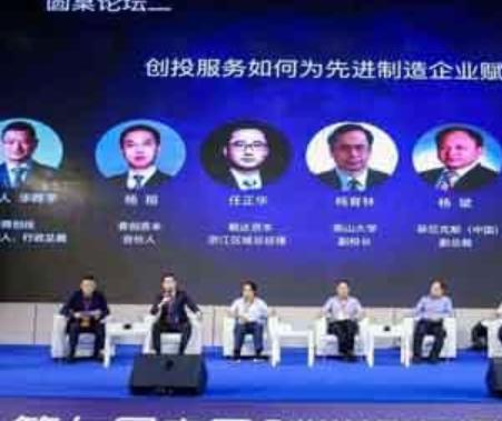 """杭州""""双创""""营商环境广受赞誉 创投机构数量超1800家增量超北、沪、深"""