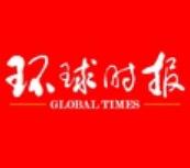 环球时报社评:蓬佩奥已成国际舞台上的一个乱源