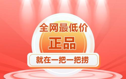 http://www.qwican.com/shumakeji/1334636.html