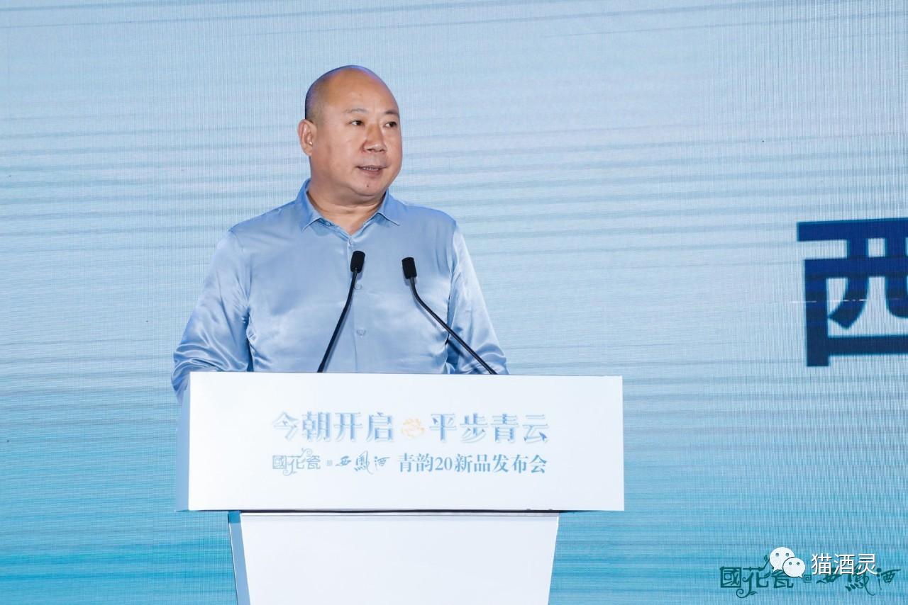 西安国花瓷品牌运营有限公司董事长、总经理孙士淮致辞.jpg