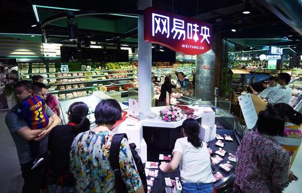 丁磊的第三家猪场落户绍兴,年出栏50万头猪