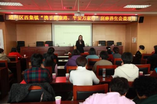 /yangshengtang/1038521.html