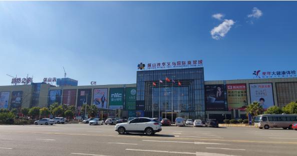 云南保山:破解民企困局需要政府担当和优化营商法治环境