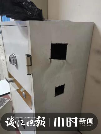 保险柜被切开两个洞,宁波一公司