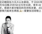 又见创业者自杀,42岁!他是美团王兴的高中同学,新公司刚成立