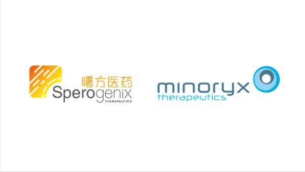 曙方医药与Minoryx达成神经系统罕见病新药Leriglitazone在中国内
